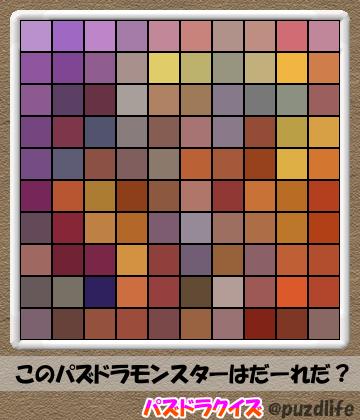 パズドラモザイククイズ113-3