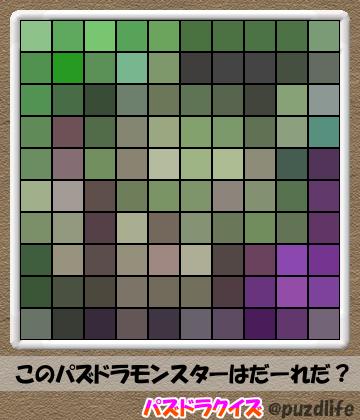 パズドラモザイククイズ113-4