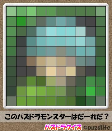 パズドラモザイククイズ113-5