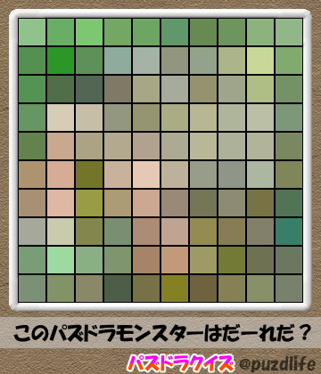 パズドラモザイククイズ113-6