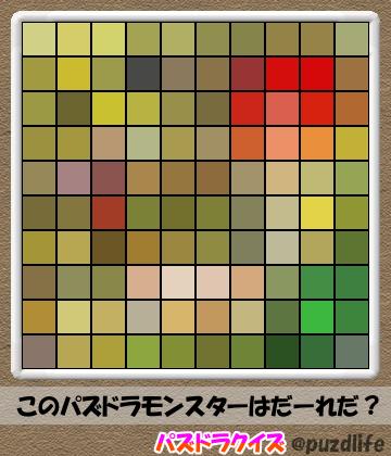 パズドラモザイククイズ113-7