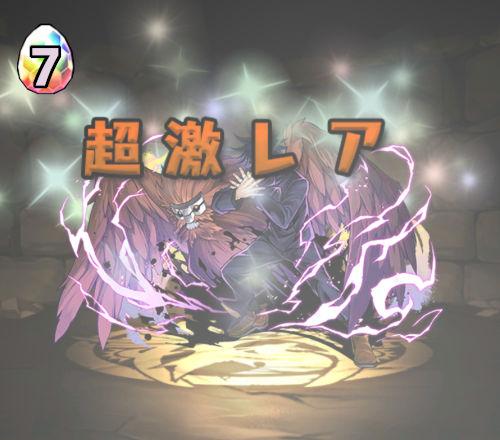 のっちの呪術廻戦ガチャ3回目 伏黒恵