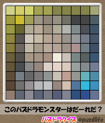 パズドラモザイククイズ114-1