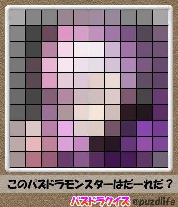 パズドラモザイククイズ114-2