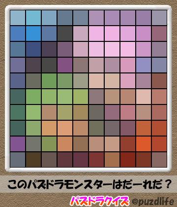 パズドラモザイククイズ114-3