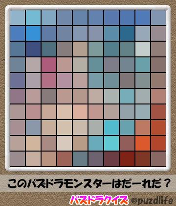 パズドラモザイククイズ114-4