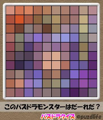 パズドラモザイククイズ114-5