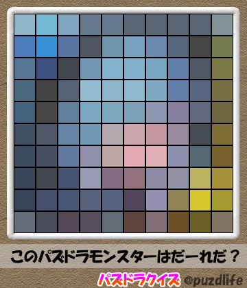 パズドラモザイククイズ114-6