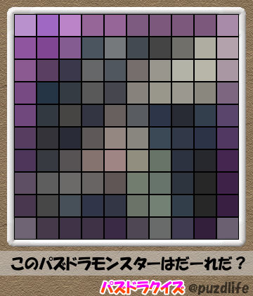 パズドラモザイククイズ114-7