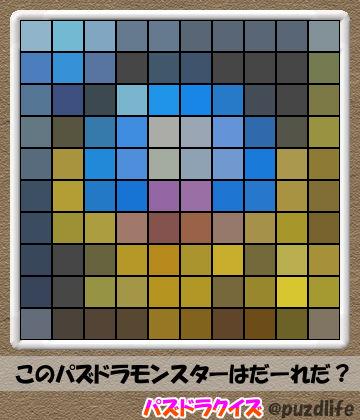 パズドラモザイククイズ116-1