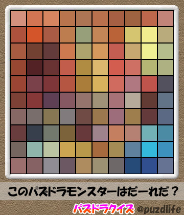パズドラモザイククイズ116-2