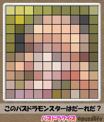 パズドラモザイククイズ116-3