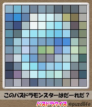 パズドラモザイククイズ116-4