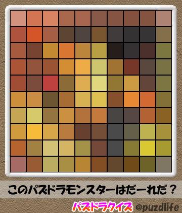 パズドラモザイククイズ116-5