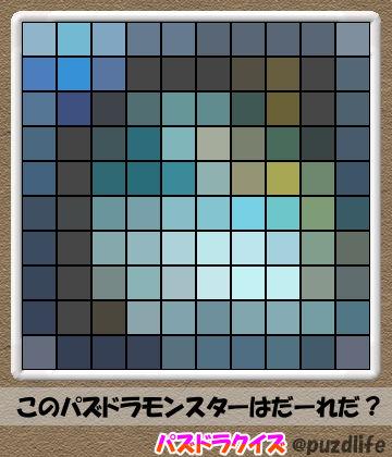 パズドラモザイククイズ116-7