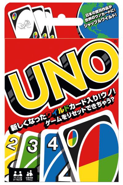 UNO (ウノ) カードゲーム
