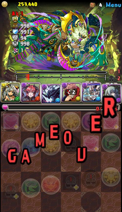 コンス降臨 絶壊滅級 ボス ゲームオーバー1