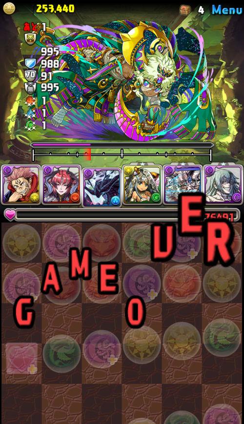 コンス降臨 絶壊滅級 ボス ゲームオーバー3