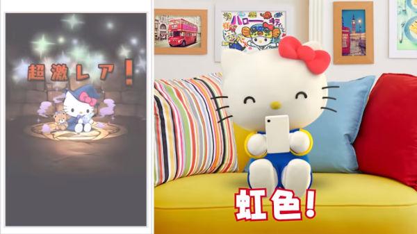 【ぼよーん!】サンリオYouTubeチャンネルでキティちゃんの実況動画を公開!