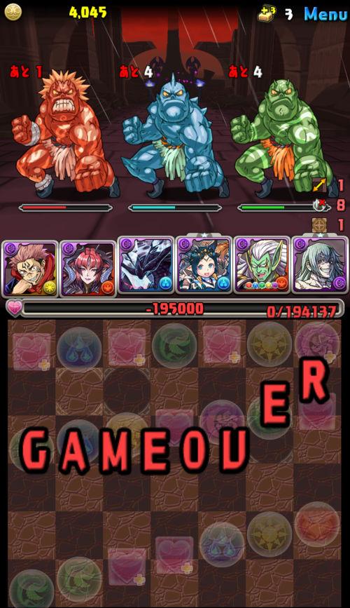 魔廊の支配者 5F ゲームオーバー