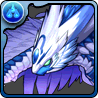 凍翼の双子龍・ベイツール
