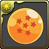 ドラゴンボール・六星球