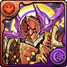 灼刃の龍騎神・バルディン