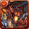 鍛煉神・ヘパイストス=ドラゴン
