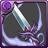 セシルの暗黒剣