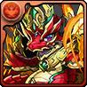 火の護神龍・トーエン