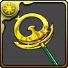 アテナの黄金の杖