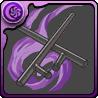 鋼鉄製の鉤棍