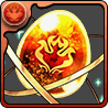火の希石【大】