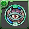 ミツマタノヅチの妖怪メダル