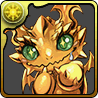 ハッピーゴールドドラゴン