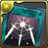光の護封剣の魔法カード