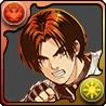 格闘の天才・草薙京
