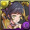 極醒の黄角姫・雷神