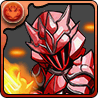 超炎の魔剣士