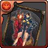 炎剣の番人シンモラのカード(サリー武器)
