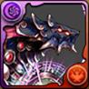 異界の冥星龍・ヘキサゼオン