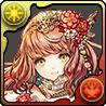 信愛の蝶女神・プリシラ
