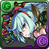 深緑の格闘家アピス