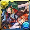 金の海賊龍・アン&メアリー