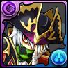 黒の海賊龍・黒髭ティーチ