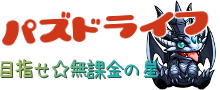 sozai_header220x90