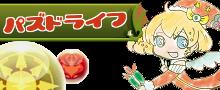 sozai_header_2015_12_13th_220x90