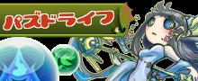 sozai_header_2016_01_18th_220x90