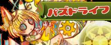 sozai_header_2016_08_27th_220x90