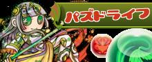 sozai_header_2016_10_26th_220x90